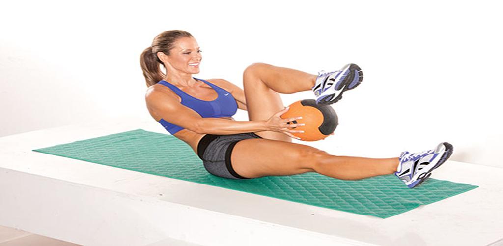 Pelota medicinal ejercicios